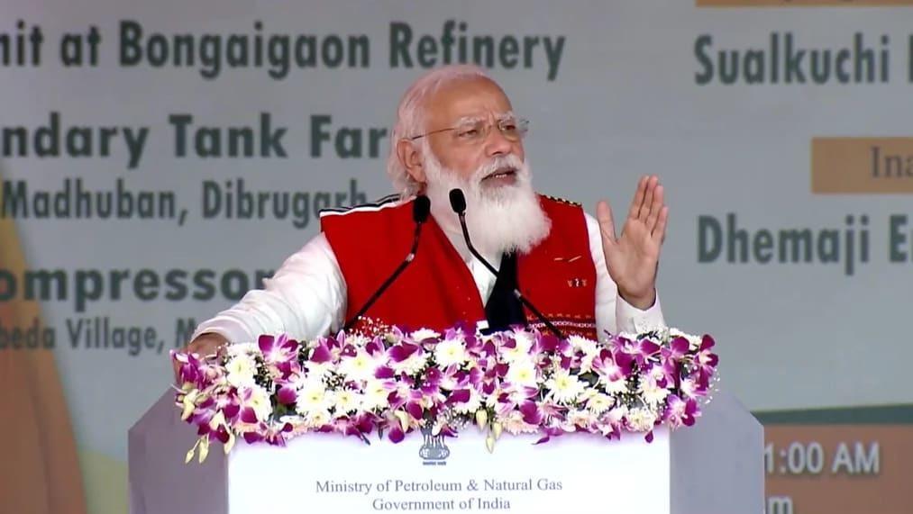 PM Modi inaugurates Oil & Gas projects in Assam_40.1