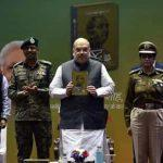 Home Minister released a book 'Rashtra Pratham – 82 varshon ki Swarnim Gatha'