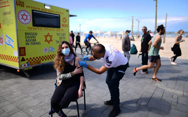"""Israel launches """"green pass"""" for people with vaccination certificate_40.1"""