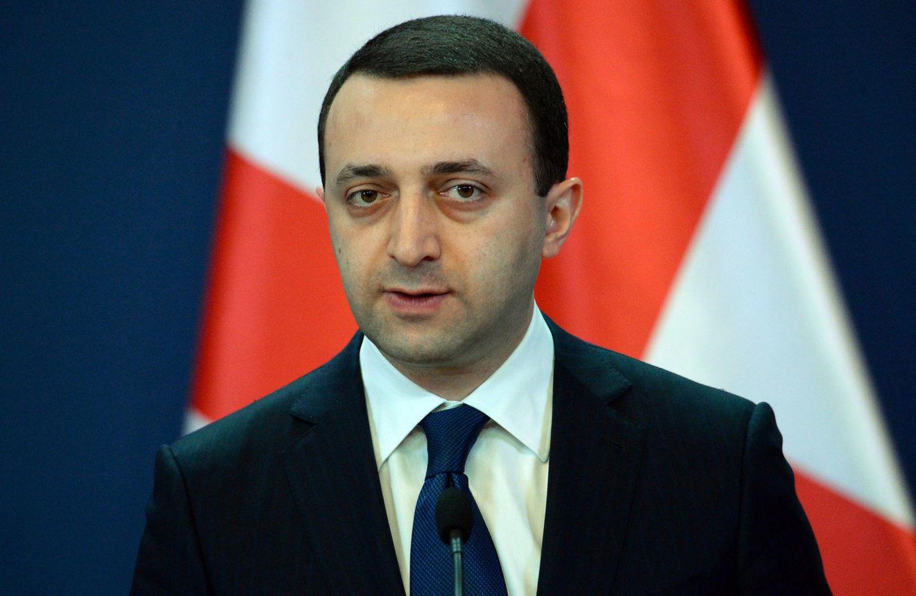 Irakli Garibashvili as New Prime Minister of Georgia_40.1