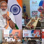 PM Modi inaugurates first-ever India Toy Fair 2021