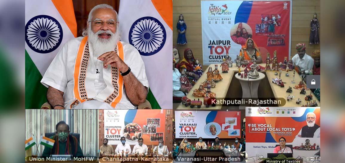 PM Modi inaugurates first-ever India Toy Fair 2021_40.1