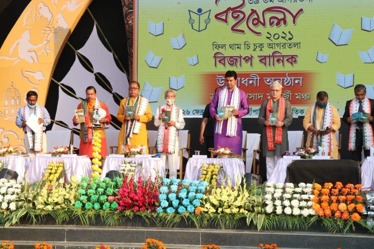 39th Agartala International Book Fair begins at Tripura_40.1