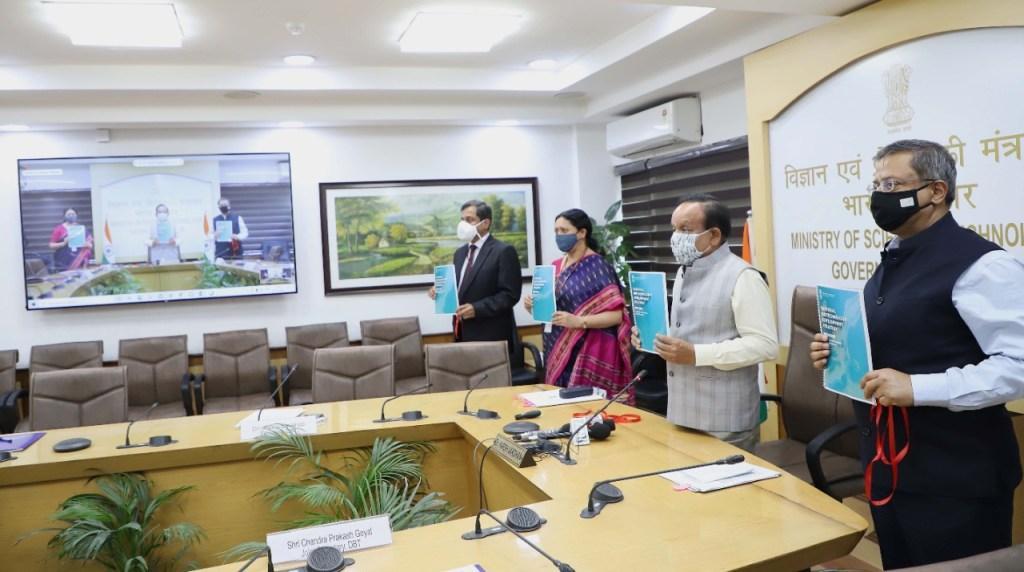 Dr Harsh Vardhan inaugurates Global Bio India 2021_40.1