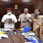 "Thaawarchand Gehlot launches ""Sugamya Bharat App"""