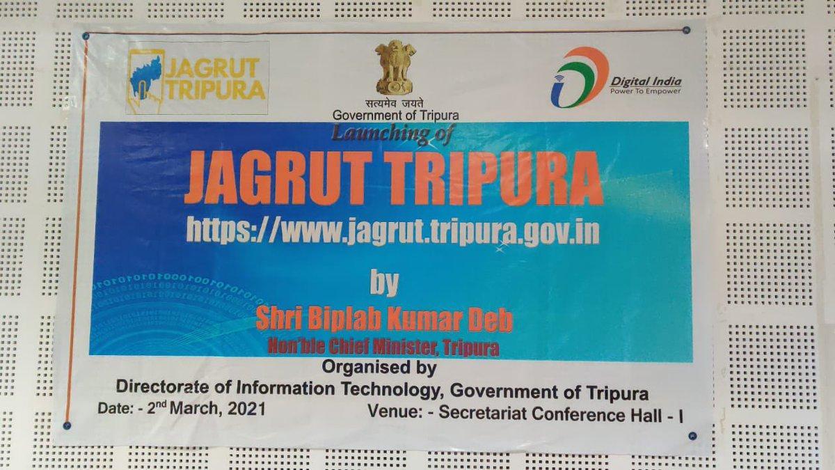 Digital platform 'Jagrut Tripura' launched by CM to boost e- governance_40.1