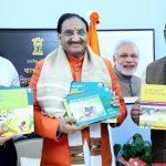 Ramesh Pokhriyal Inaugurates New Delhi World Book Fair 2021