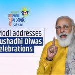 PM Modi addresses 'Janaushadhi Diwas' celebrations