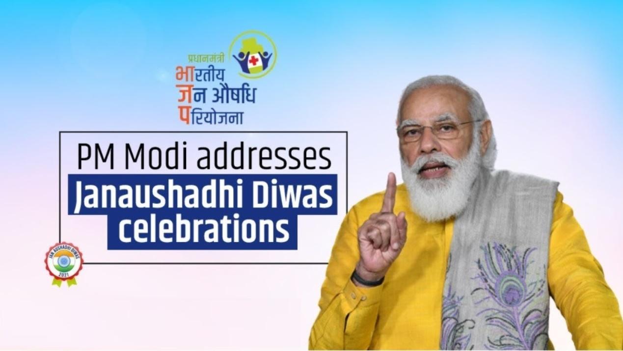 PM Modi addresses 'Janaushadhi Diwas' celebrations_40.1
