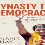A book on Smriti Irani's victory in Amethi released soon