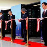 World's Most Powerful Supercomputer Fugaku is ready for use