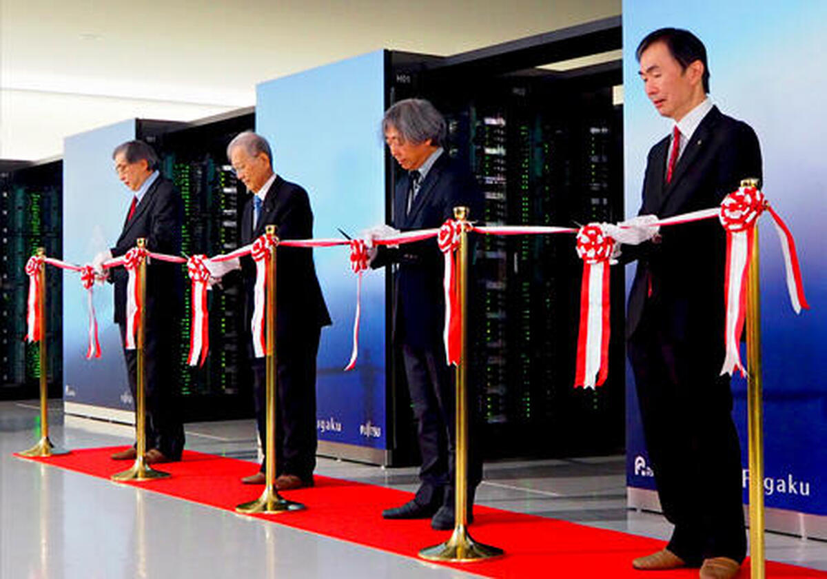 World's Most Powerful Supercomputer Fugaku is ready for use_40.1