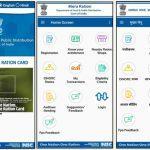 Govt launches Mera Ration Mobile App