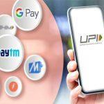 NPCI launches UPI-Help on BHIM app for Grievance Redressal