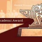Sahitya Akademi Award 2020 announced