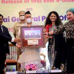 Maharashtra Governor releases e-book titled Dawn Under The Dome