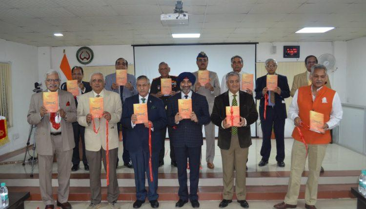 A Book 'Battle Ready for 21st Century' released_40.1