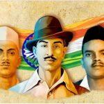 Shaheed Diwas Observed On 23 March