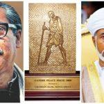 Gandhi Peace Prize for the Year 2019 & 2020 announced