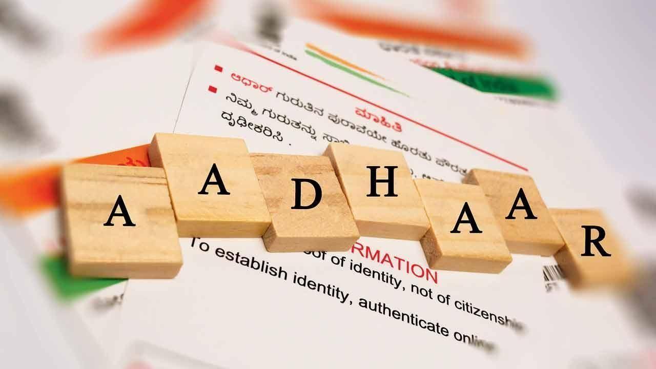 Saurabh Garg appointed as new CEO of UIDAI_40.1