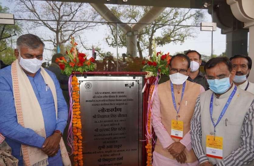 Maharaja Chhatrasal Convention Centre inaugurated at Khajuraho_40.1