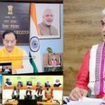 Education Minister inaugurates 'Anandam: The Center for Happiness' at IIM Jammu