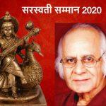 Dr Sharankumar Limbale to receive Saraswati Samman 2020