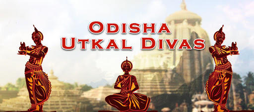 Utkal Divas or Odisha Day is celebrated on 1 April_40.1