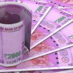 Government announces Rs 14,500 crore capital infusion in 4 PSBs