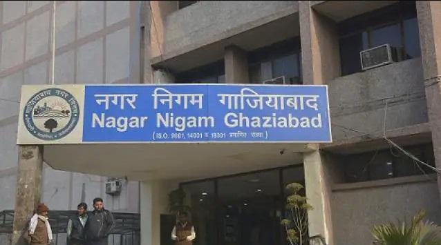 Ghaziabad Nagar Nigam in Uttar Pradesh lists itself at BSE_40.1