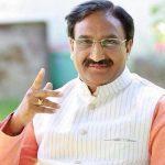 "Ramesh Pokhriyal 'Nishank' launched ""MyNEP2020"" platform of NCTE Web Portal"