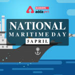 Nation celebrates 58th edition of National Maritime Day