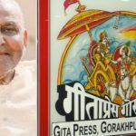Gita Press president Radheshyam Khemka passes away