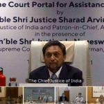 CJI launches top court's AI-driven research portal 'SUPACE'