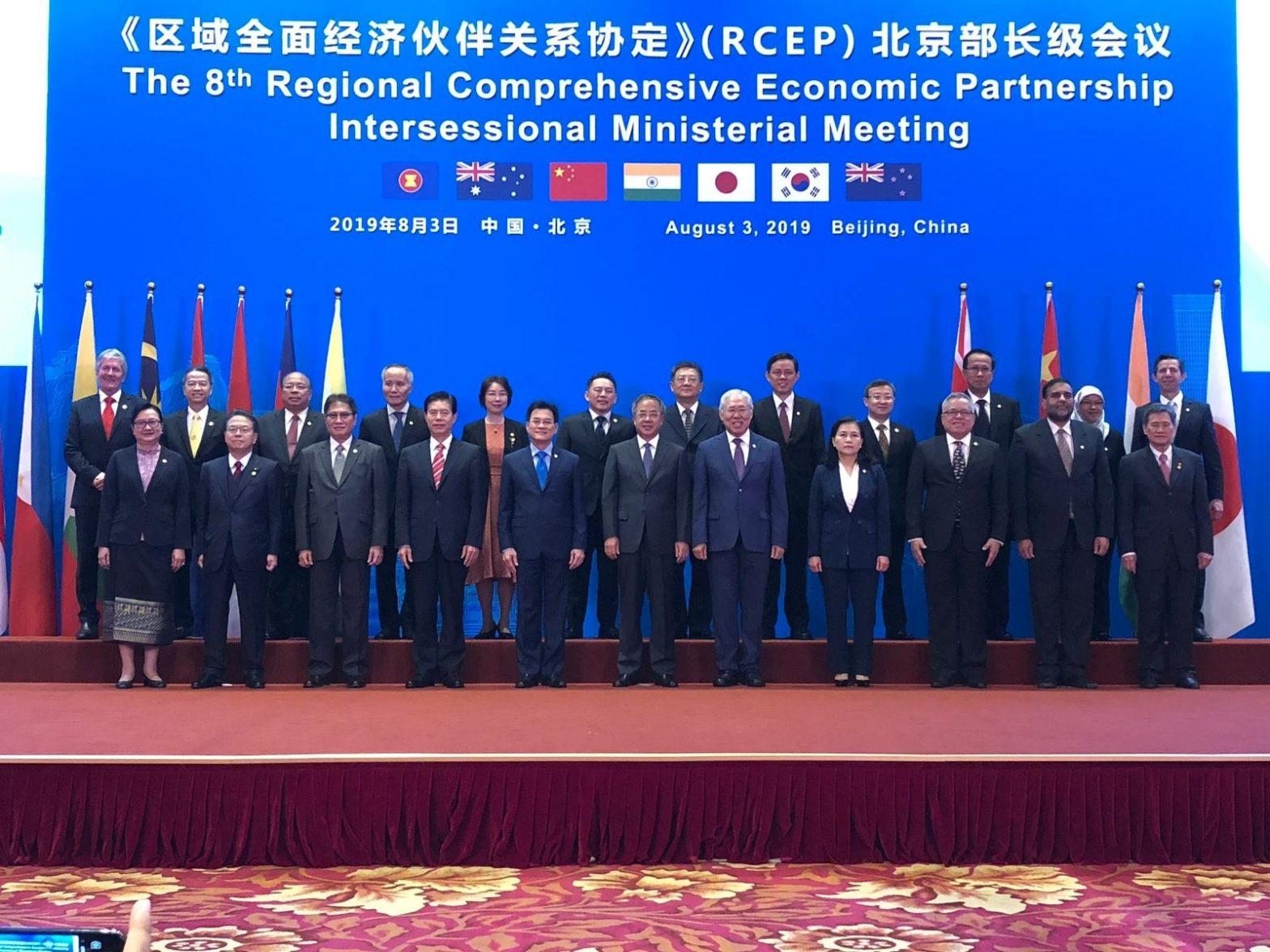 Singapore becomes first country to ratify mega free trade agreement 'RCEP'_40.1