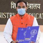 Ramesh Pokhriyal launches implementation plan 'SARTHAQ'