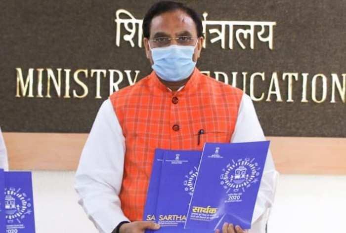 Ramesh Pokhriyal launches implementation plan 'SARTHAQ'_40.1