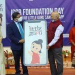 Sanskrit learning app 'Little Guru' unveiled in Bangladesh