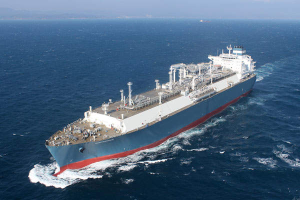 Maharashtra gets India's first floating LNG storage and regasification unit_40.1