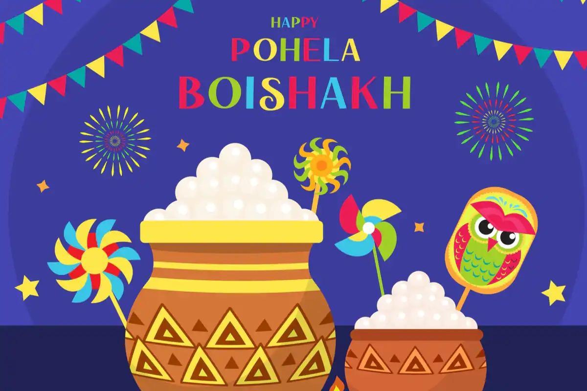 Pohela Boishakh (Subho Noboborsho) 2021_40.1