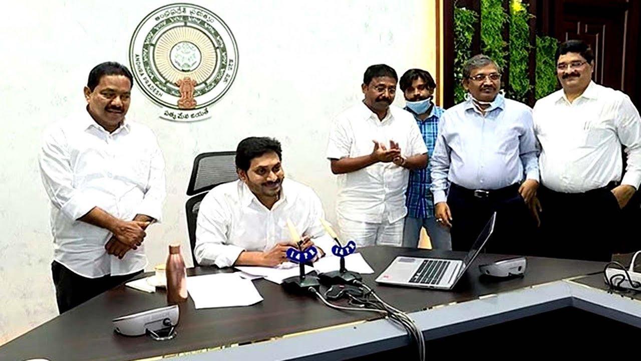 AP launched Jagananna Vidya Deevena Scheme | এপি জগান্না বিদ্যা দেবেনা প্রকল্প চালু করল_40.1