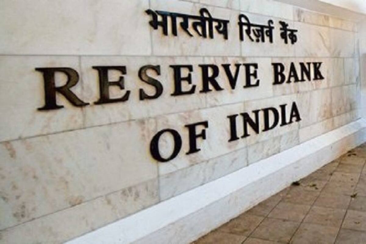 Reserve Bank of India (RBI) to Cancel Licence of Sambandh Finserve | রিসার্ভ ব্যাঙ্ক অফ ইন্ডিয়া (আরবিআই) বাতিল করল লাইসেন্স অফ সংবন্ধ ফিনসার্ভ_40.1