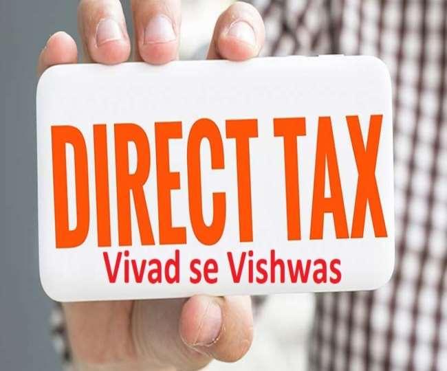 Government Extends 'Vivad se Vishwas' scheme Deadline till 30 June 2021_40.1