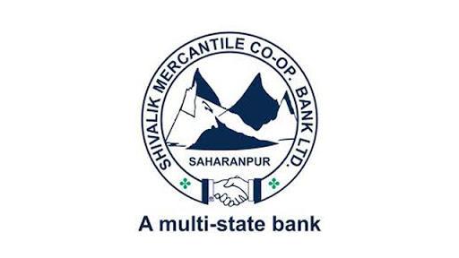 Shivalik Small Finance Bank Limited Begins Operations | শিবালিক স্মল ফিনান্স ব্যাংক লিমিটেডের কার্যক্রম শুরু হয়েছে_40.1