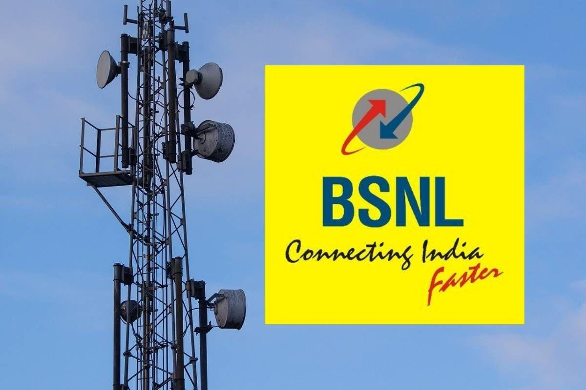 Indian Bank signs MoU with BSNL