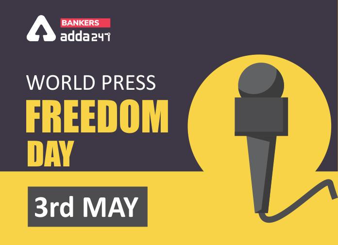 World Press Freedom Day observed globally on 3 May | ওয়ার্ল্ড প্রেস ফ্রিডম ডে 3 মে বিশ্বব্যাপী পালন করা হয়_40.1