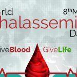 World Thalassemia Day: 08 May