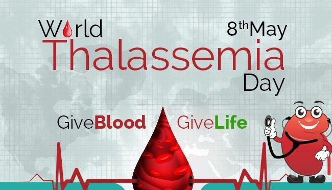World Thalassemia Day: 08 May | বিশ্ব থ্যালাসেমিয়া দিবস: 08 মে_40.1