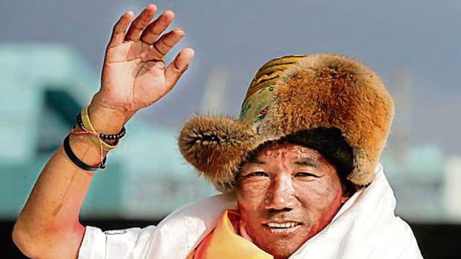 Nepal's Kami Rita scales Everest for record 25th time_40.1