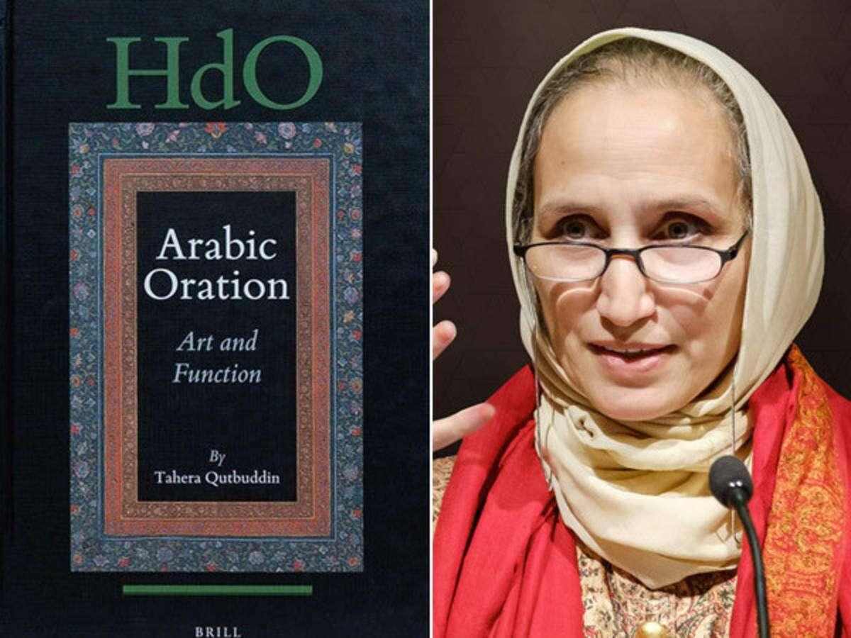 Dr Tahera Qutbuddin 1st Indian To Win Arab World Nobel Prize_40.1